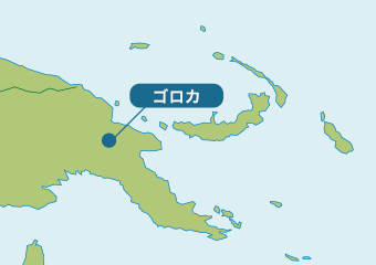 map_goroka