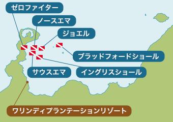 キンベのダイビングポイントマップ