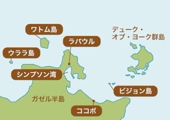 ラバウルのダイビングポイントマップ
