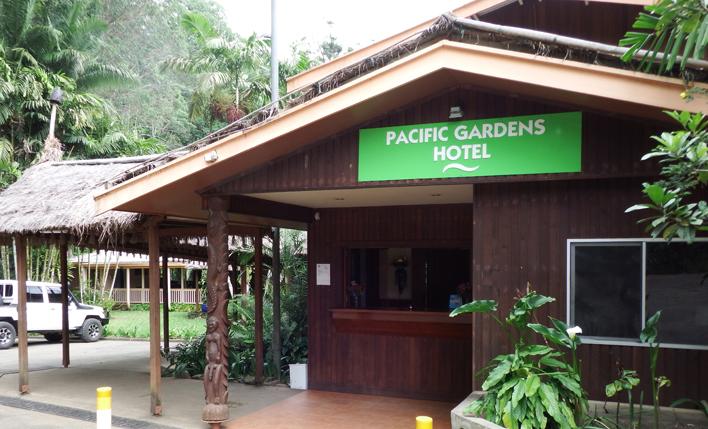 パシフィックガーデンホテル