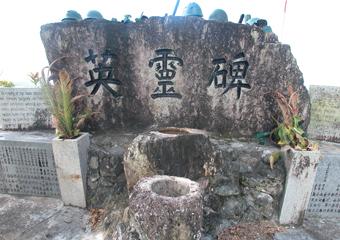 ウエワクの慰霊碑